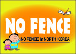 Nofence Please use this banner for your website link, and please let me know your link information to us, thank you.