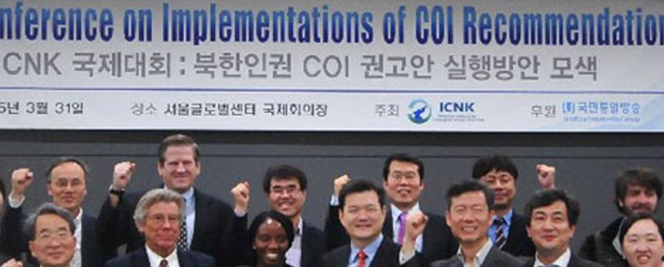 北朝鮮の人権問題に取り組む国際NGO(ICNK)の総会にNoFenceから5名参加